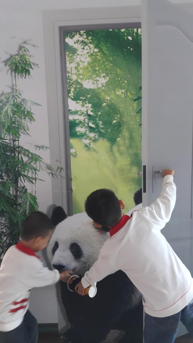 panda-alert