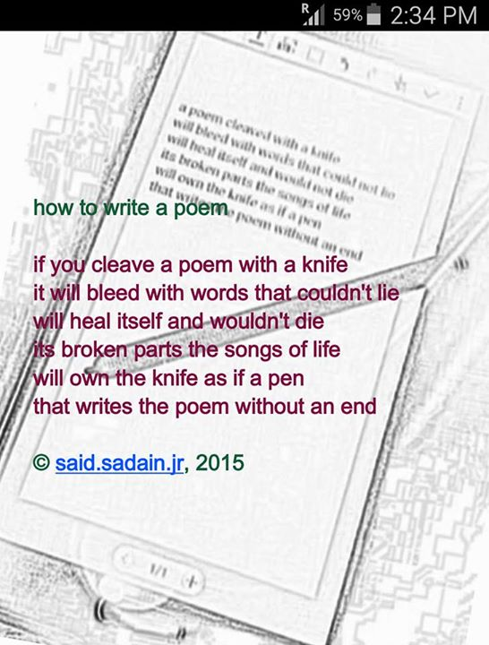 how-to-write-a-poem